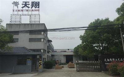 Jiashan Tianxiang Plastic Craft Co. Ltd